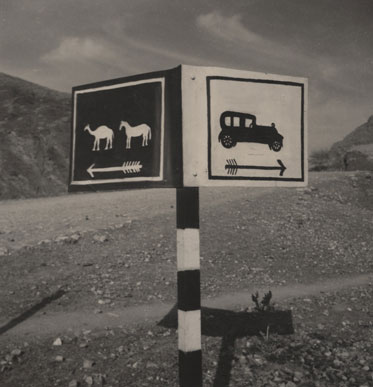 SC-MSS-50-02-Page-18-Image-2-Khyber-Pass-Signpost