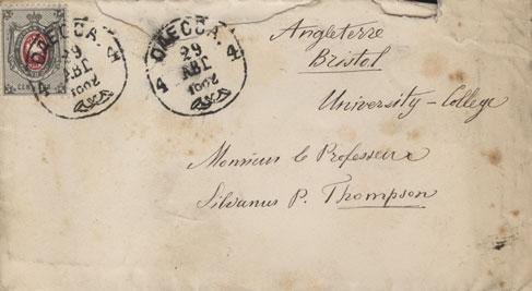 spt-p-i-144-37-theodore-schwedoff-letter-1882-envelope